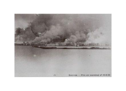 Syrna-fire-2_rzd